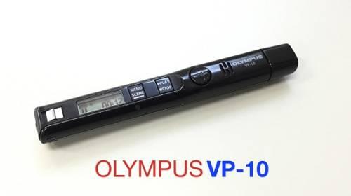 olympus vp-10