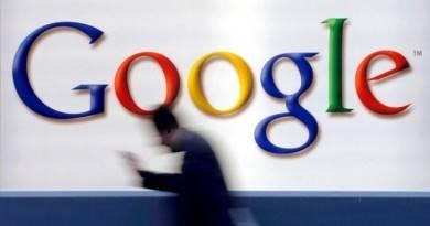 гугл без пароля