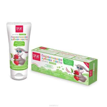 Купить Splat Зубная паста детская Земляника Вишня от 2 до 6 лет 50 мл