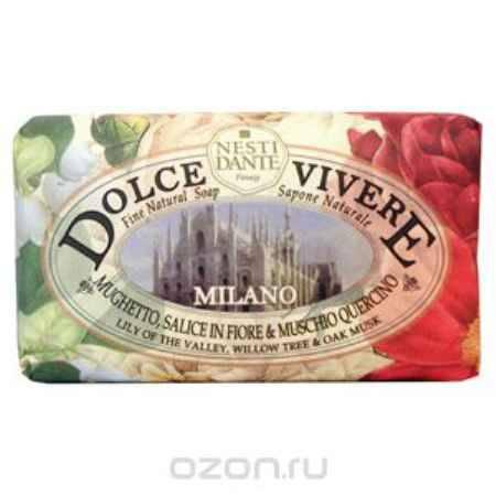 Купить Nesti Dante Мыло Milano - Милан 250г