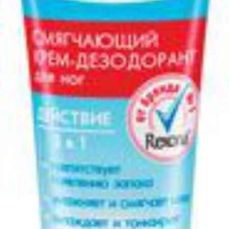 Купить ДЕОконтроль Крем-дезодорант для ног, смягчающий, 80 мл