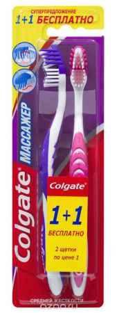 Купить Colgate Зубная щетка Массажёр средняя 1 + 1 бесплатно