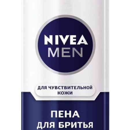 Купить NIVEA MEN Пена для бритья для чувствительной кожи, 200 мл