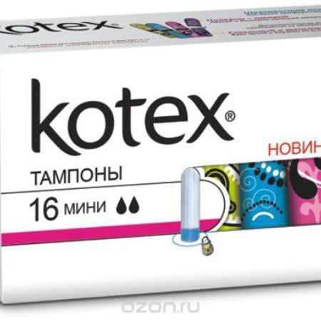 Купить Kotex Тампоны