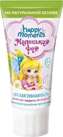 Купить Маленькая Фея Зубная паста Жемчужная улыбка Волшебный фрукт
