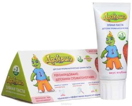 Купить Дракоша Зубная паста детская профилактическая Клубника от 3 лет 60 мл