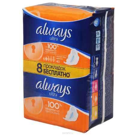 Купить ALWAYS Ultra Женские гигиенические прокладки ароматизированные Normal Plus Quatro 40шт