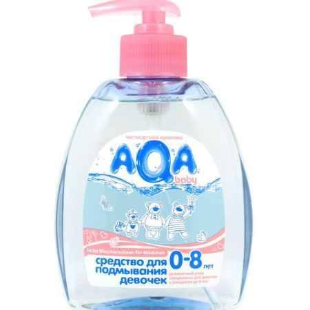 Купить AQA baby Средство для подмывания девочек, от 0 до 8 лет, 300 мл