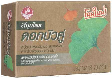 Купить Twin Lotus Мыло-скраб с травами, 70 г
