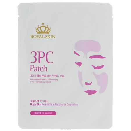Купить Royal Skin Патчи для разглаживания кожи на лбу и щеках, 13 г x 3 шт