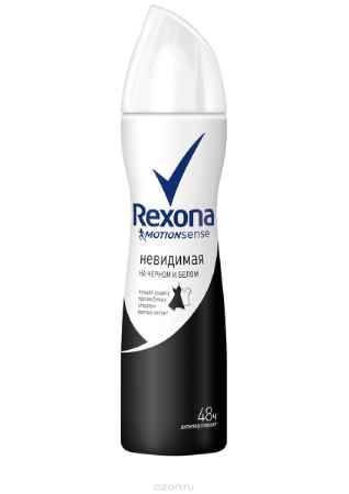Купить Rexona Motionsense Антиперспирант аэрозоль Невидимая на черном и белом 150 мл