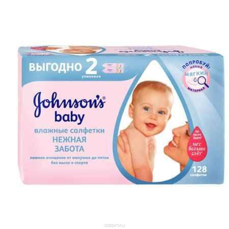 Купить Салфетки Johnson's baby