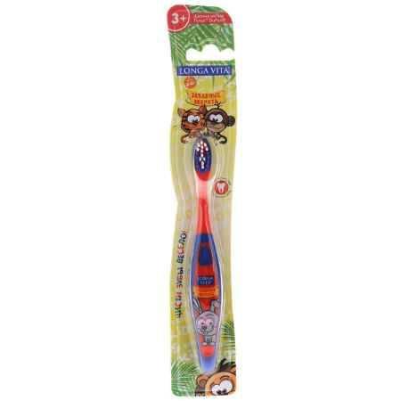 Купить Детская зубная щетка Longa Vita