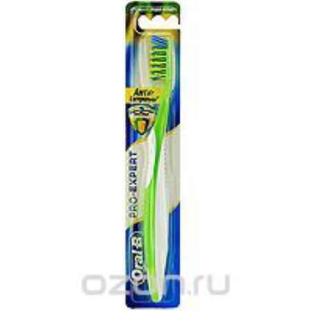 Купить Зубная щетка