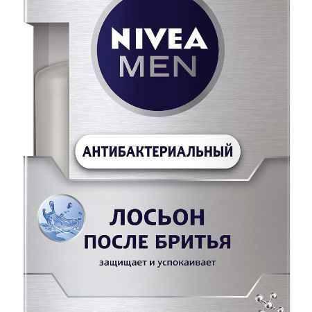 Купить Nivea for Men Лосьон после бритья