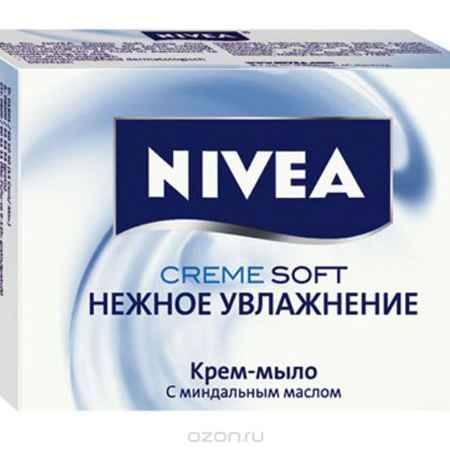 Купить Nivea Крем-мыло для тела Нежное увлажнение 100 гр.