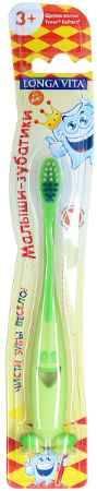 Купить Детская зубная щетка LONGA VITA FOR KIDS Малыши-зубатики S-142, цвет: салатовый