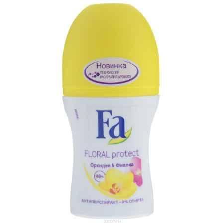 Купить FA Дезодорант роликовый женский Floral Protect Орхидея & Фиалка, 50 мл