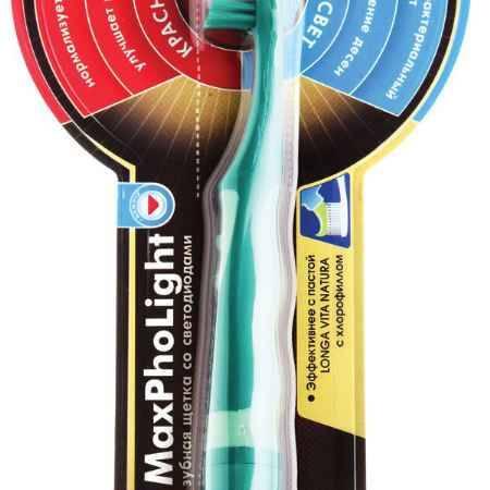 Купить Longa Vita Зубная щетка