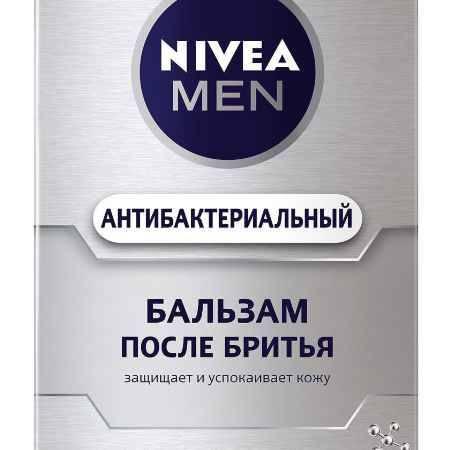 Купить Nivea Men Бальзам после бритья