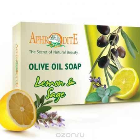 Купить Мыло оливковое с маслом лимона и шалфея Aphrodite, 100 г