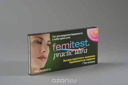 Купить Femitest Тест для определения беременности
