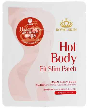 Купить Royal Skin Разогревающие пластыри-патчи для похудения,(2шт.)