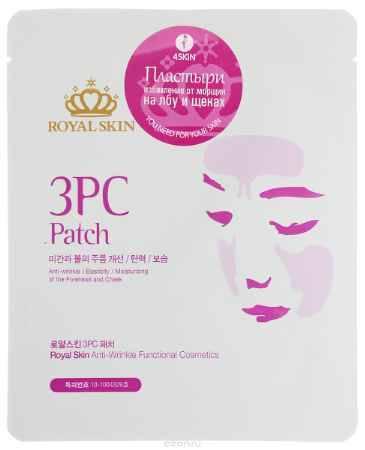 Купить Royal Skin Патчи-маски для разглаживания кожи на лбу и щеках (3 шт.)