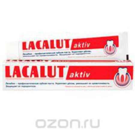 Купить Lacalut Зубная паста