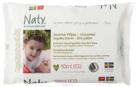 Купить Naty Детские влажные салфетки, без запаха, 56 шт