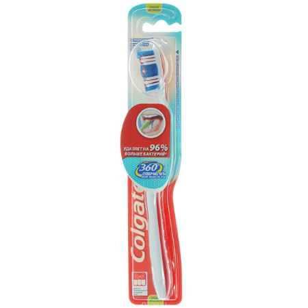 Купить Colgate Зубная щетка
