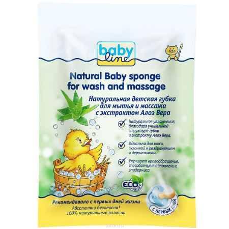 Купить BabyLine Натуральная детская губка для мытья и массажа, с экстрактом Алоэ Вера