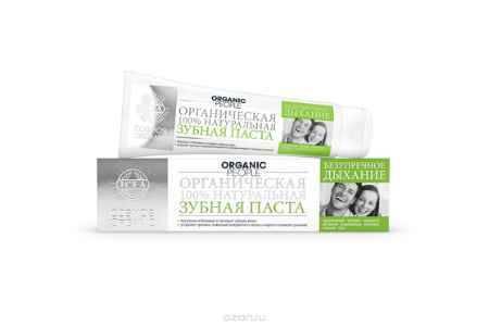 Купить Organic People паста зубная Безупречное дыхание, 100 мл