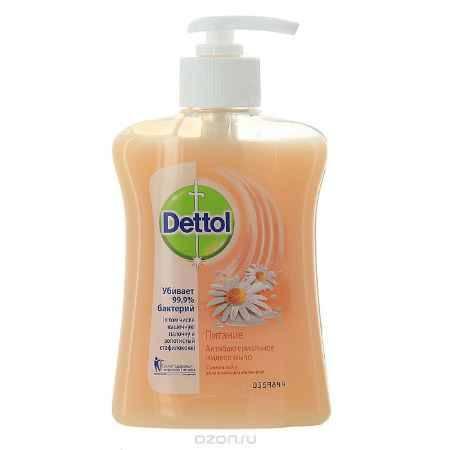 Купить Жидкое мыло Dettol