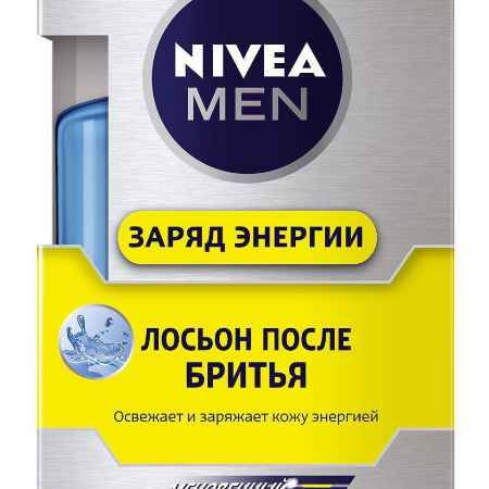 Купить Nivea for Men Лосьон после бритья
