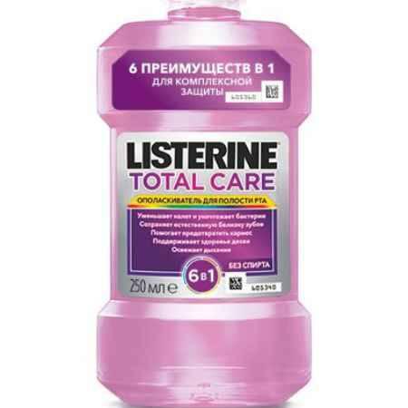 Купить Listerine Ополаскиватель для полости рта