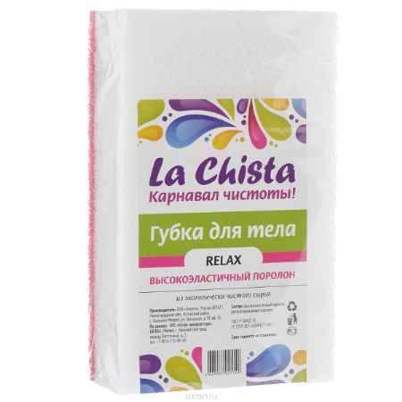 Купить Губка для тела La Chista