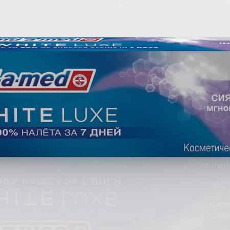 Купить Blend-a-med Зубная паста