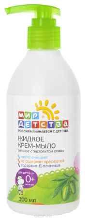 Купить Мир детства Жидкое крем-мыло Детское с экстрактом оливы 300 мл