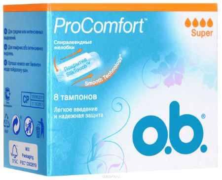 Купить O.B. Тампоны