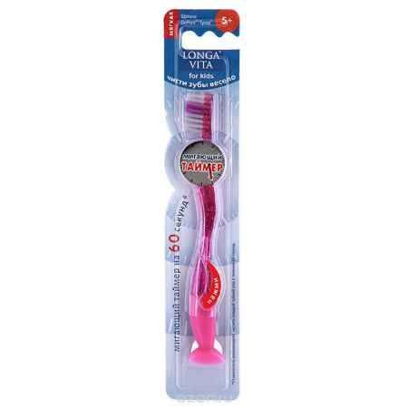Купить Детская зубная щетка