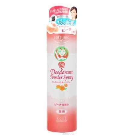 Купить Kose Сухой дезодорант-антиперспирант с ионами серебра, аромат персика Kose Cosmeport