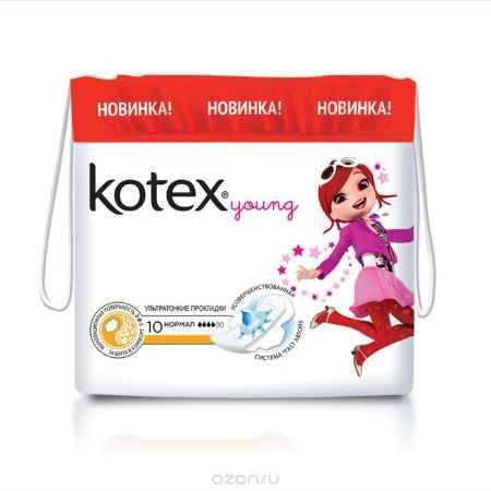 Купить Kotex Прокладки Young сетчатые Нормал 10