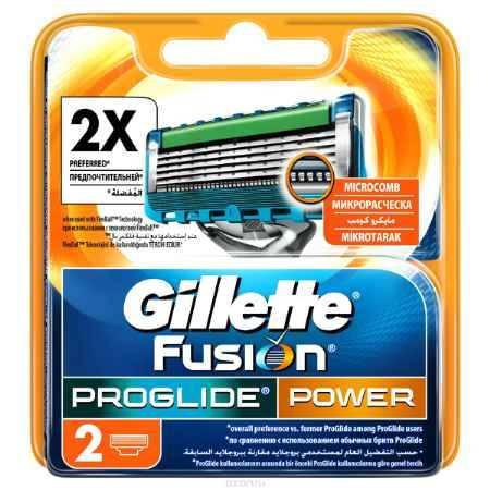 Купить Gillette Сменные кассеты для бритья Fusion ProGlide Power, 2 шт.