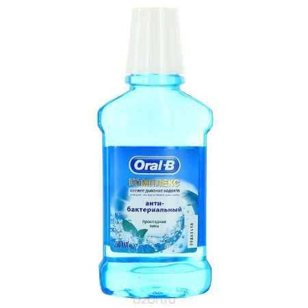 Купить Ополаскиватель для рта Oral-B