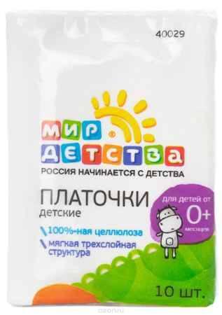 Купить Мир детства Платочки бумажные Детские 10 шт