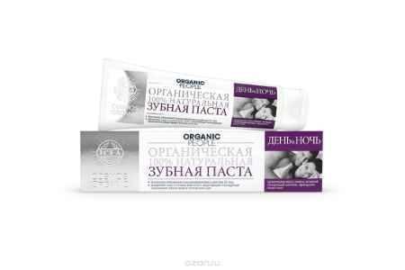 Купить Organic People паста зубная День и Ночь, 100 мл