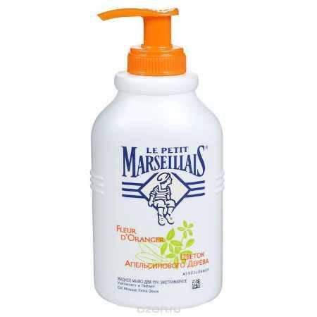 Купить Le Petit Marseillais Жидкое мыло для рук