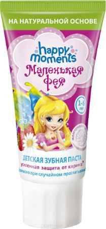 Купить Маленькая Фея Зубная паста Жемчужная улыбка Клубничная мечта