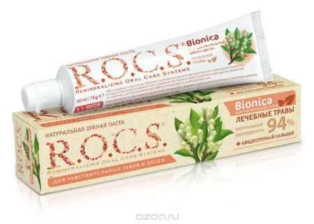 Купить R.O.C.S. Зубная паста